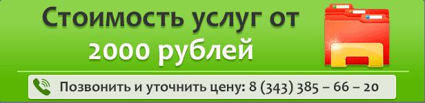 налоговая инспекция регистрация ип нижний новгород