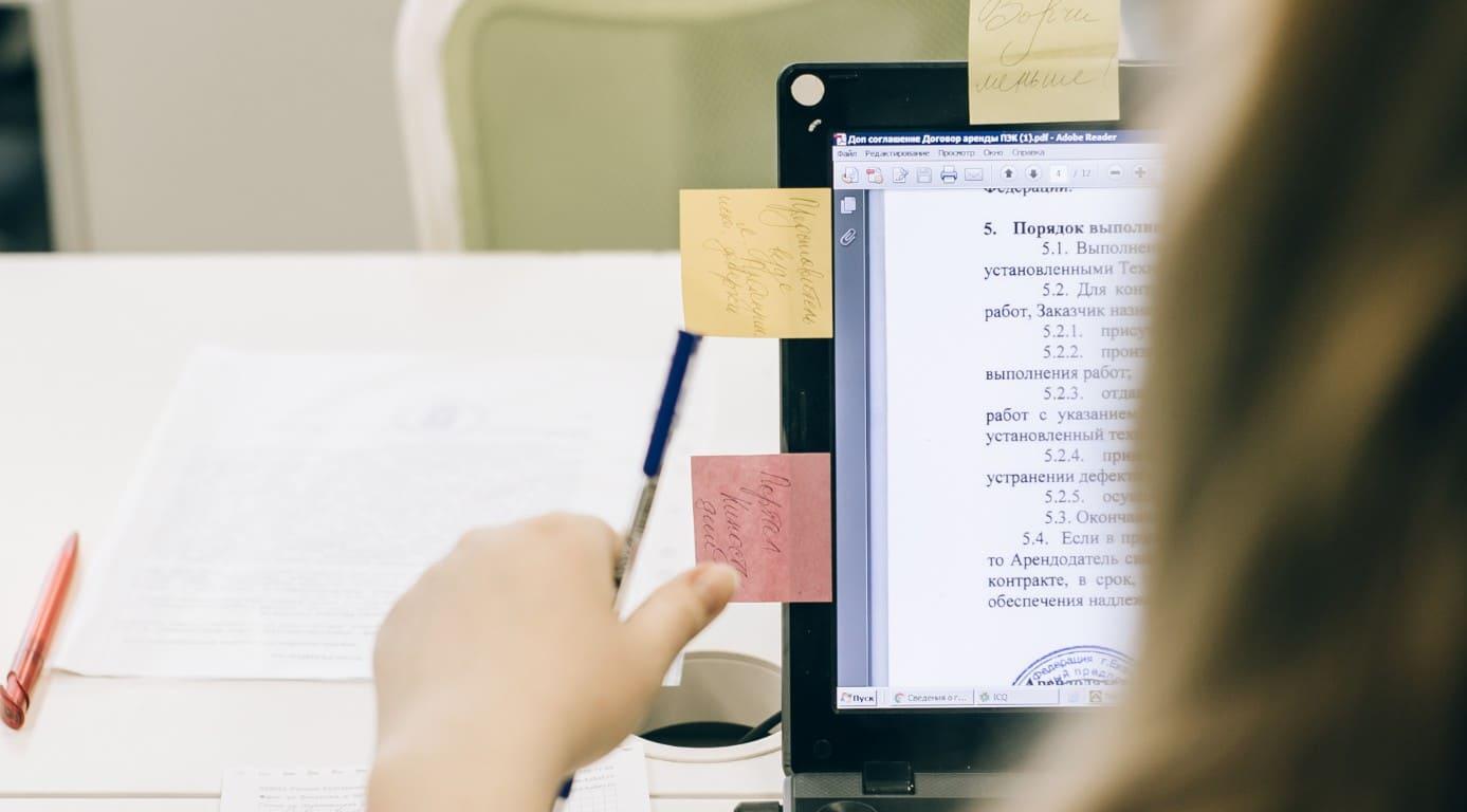 какие документы нужны для регистрации в ип