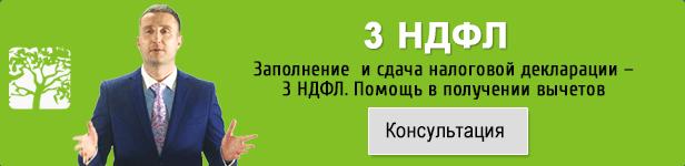Чеки для налоговой Бабушкинская сзи 6 получить Полевой 2-й переулок