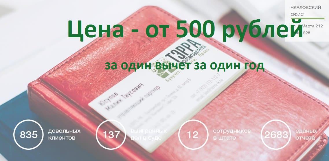 1с бухгалтерия 8.3 скачать учебную версию бесплатно
